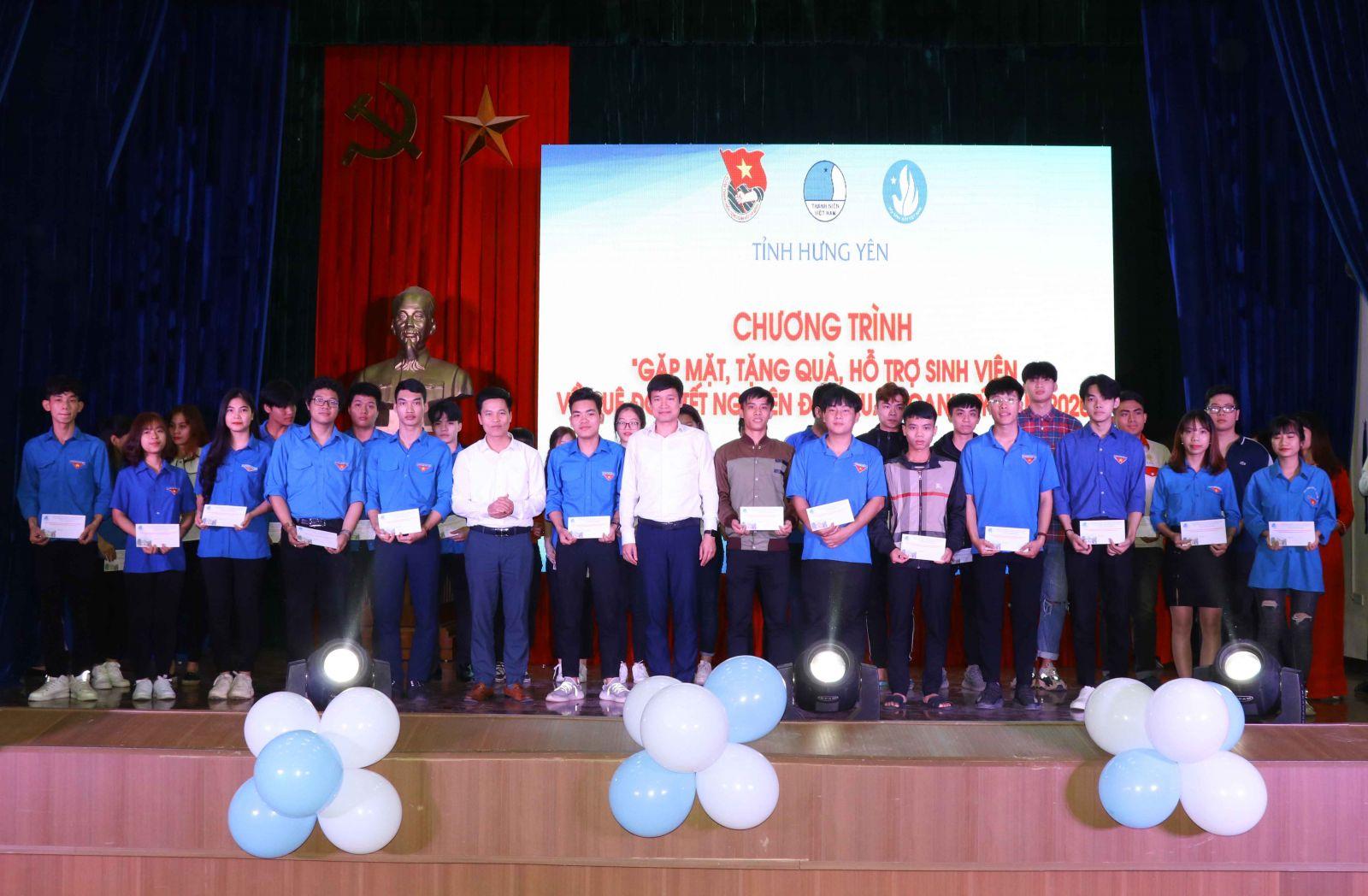 Hưng Yên: Duy trì và phát huy hiệu quả các quỹ khuyến học, khuyến tài, các học bổng, giải thưởng, hỗ trợ học sinh, sinh viên có hoàn cảnh khó khăn