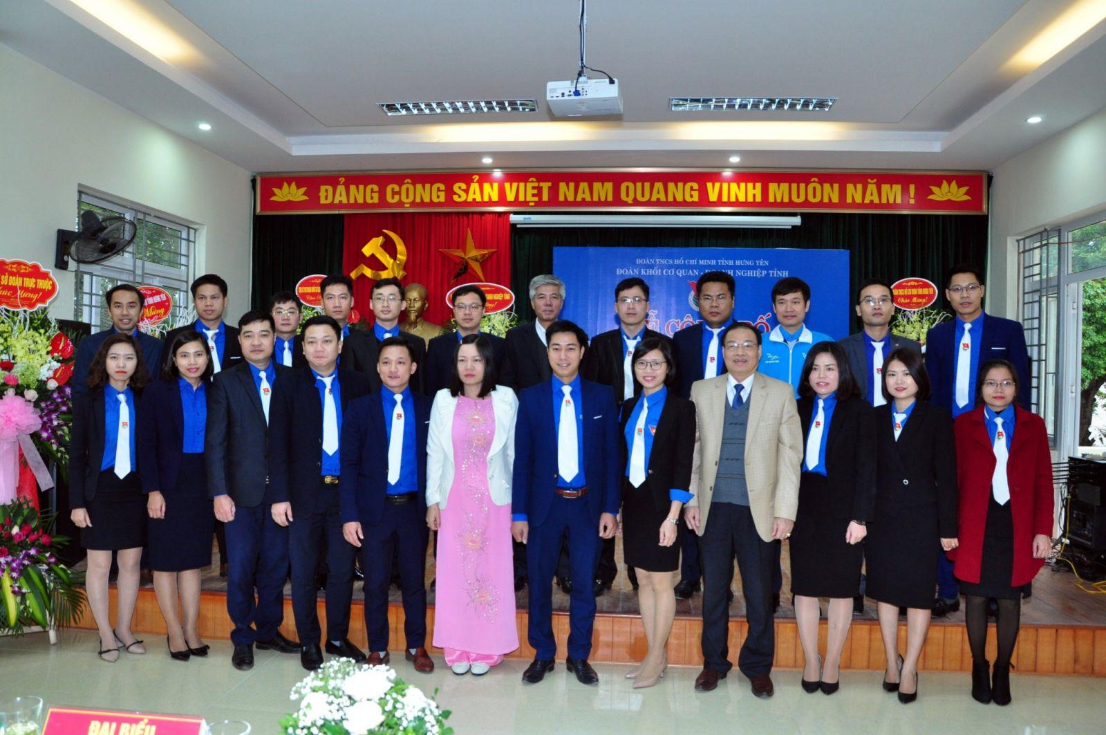 Công bố quyết định thành lập Đoàn Khối Cơ quan - Doanh nghiệp tỉnh