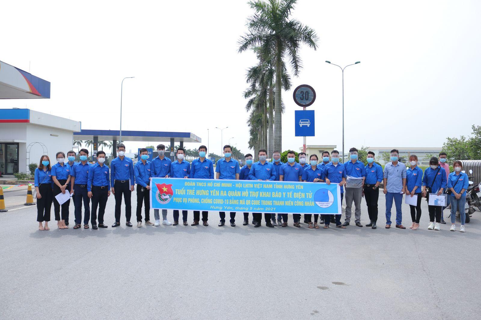 Tuổi trẻ tỉnh Hưng Yên ra quân hỗ trợ khai báo y tế điện tử phục vụ phòng, chống dịch bệnh Covid-19 bằng mã QR CODE trong thanh niên công nhân