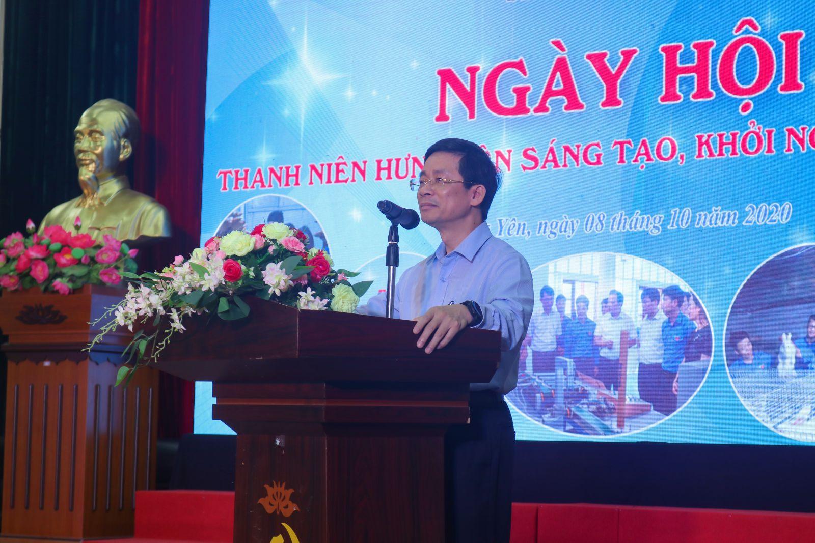 """Sôi nổi các hoạt động tại """"Ngày hội thanh niên Hưng Yên sáng tạo,  khởi nghiệp"""" năm 2020"""