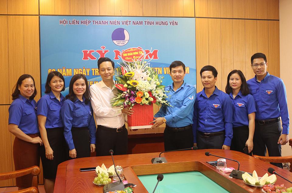 Hội Liên hiệp thanh niên Việt Nam tỉnh tổ chức kỷ niệm 63 năm Ngày truyền thống Hội LHTN Việt Nam