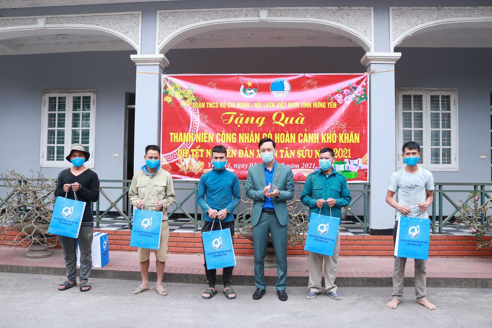Ban Thường vụ Tỉnh đoàn, Hội LHTN Việt Nam tỉnh đồng hành với thanh niên công nhân dịp tết Nguyên đán Xuân Tân Sửu năm 2021