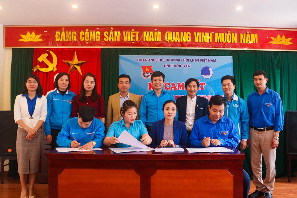 Ban Thường vụ Tỉnh đoàn, Hội LHTN Việt Nam tỉnh Tổ chức Chương trình Ký cam kết đoàn viên thanh niên không vi phạm các quy định của pháp luật về quản lý vũ khí, vật liệu nổ, công cụ hỗ trợ và pháo năm 2020