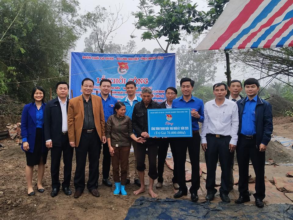 """Đoàn khối Cơ quan - Doanh nghiệp tỉnh tổ chức Lễ khởi công công trình """"Nhà nhân ái"""" năm 2020."""