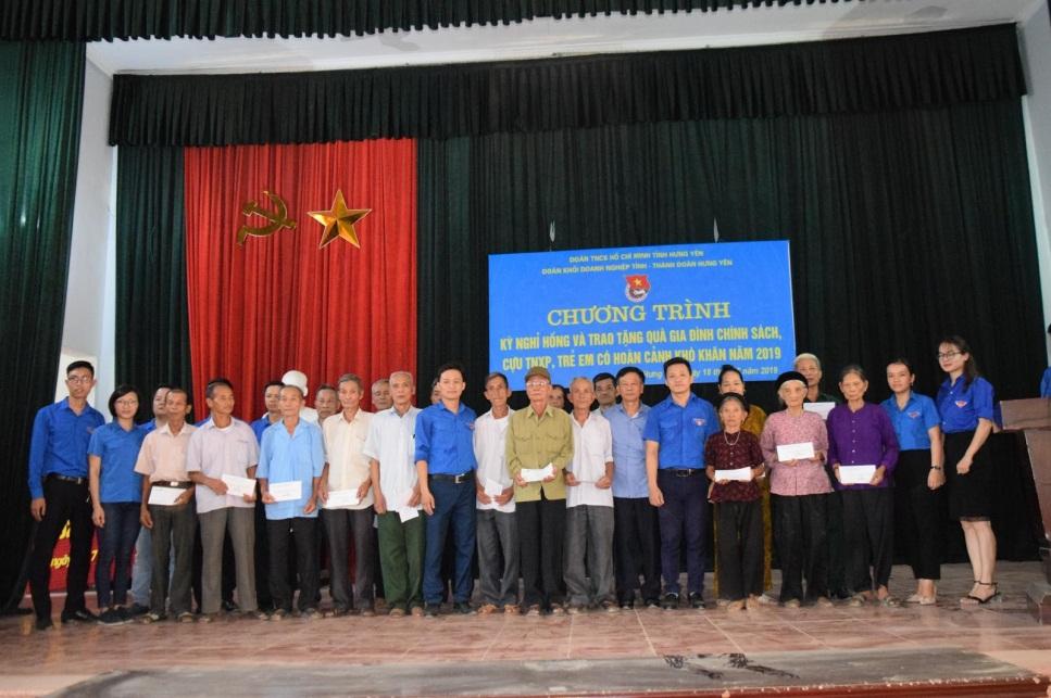 Thành đoàn – Đoàn khối Doanh nghiệp tỉnh tổ chức chương trình kỳ nghỉ hồng
