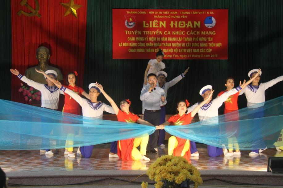 Thành Đoàn Khai mạc vòng sơ khảo Liên hoan tuyên truyền ca khúc cách mạng