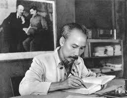 Chủ tịch Hồ Chí Minh với việc tổ chức xây dựng Bộ Nội vụ trong những năm đầu của chính quyền cách mạng