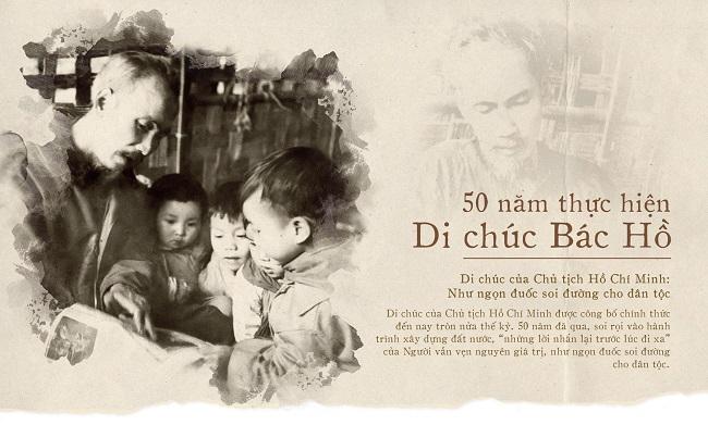 Rèn luyện đạo đức cách mạng cho đội ngũ cán bộ, đảng viên theo Di chúc của Chủ tịch Hồ Chí Minh