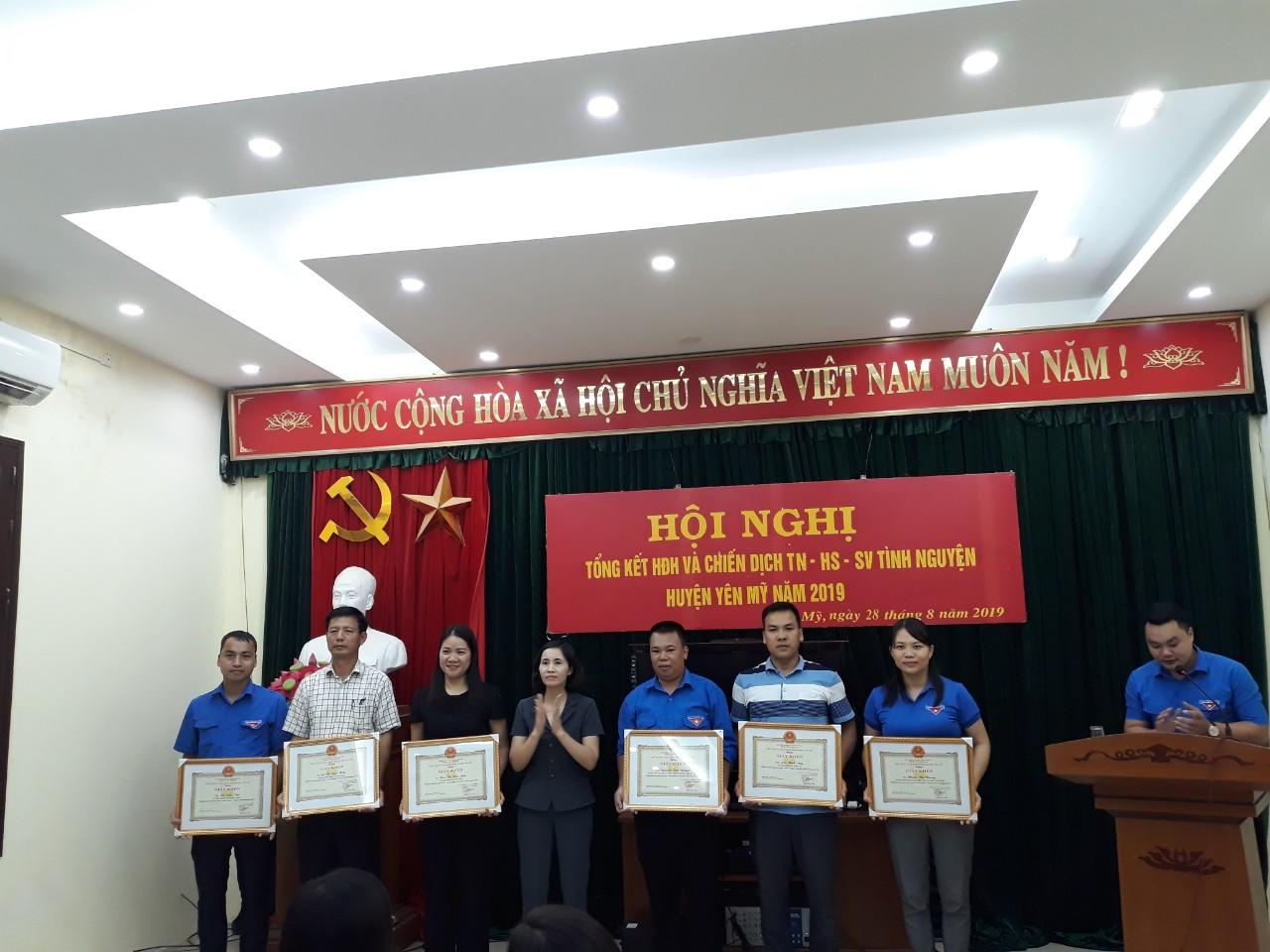 Huyện Yên Mỹ: Hội nghị tổng kết Hoạt động hè và chiến dịch TN - HS - SV tình nguyện năm 2019